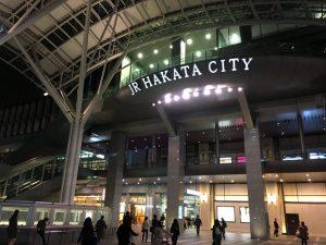 博多駅周辺でナンパ。巨乳OLを即日お持ち帰りセックス出来た夜