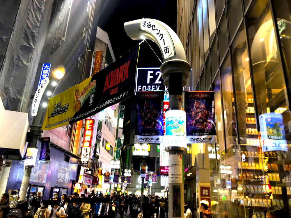 渋谷センター街でナンパ!数撃ちゃ当たる作戦で当たって砕け続けた結果