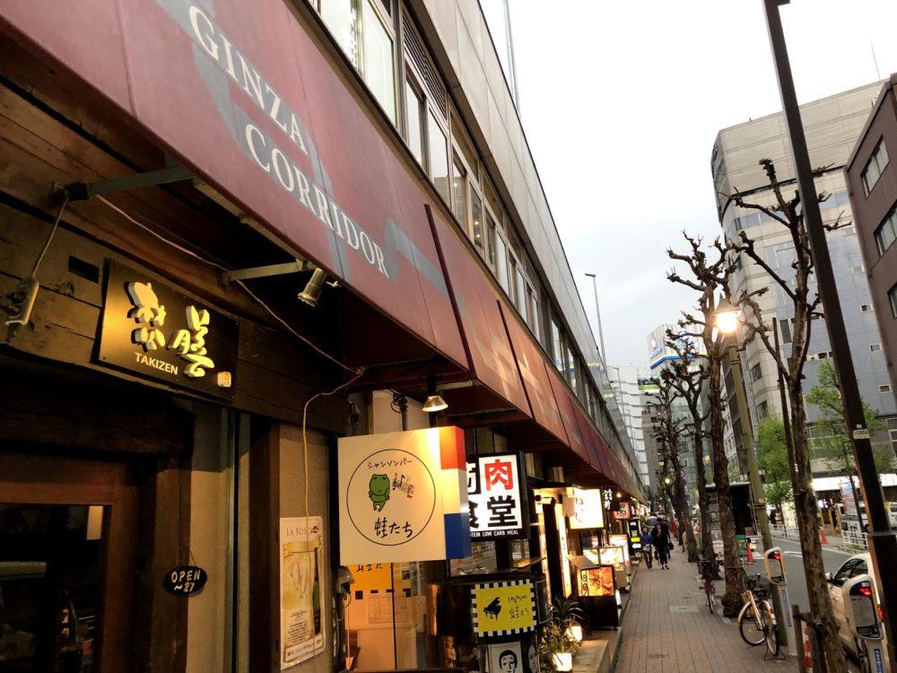 新橋 銀座コリドー街ナンパ