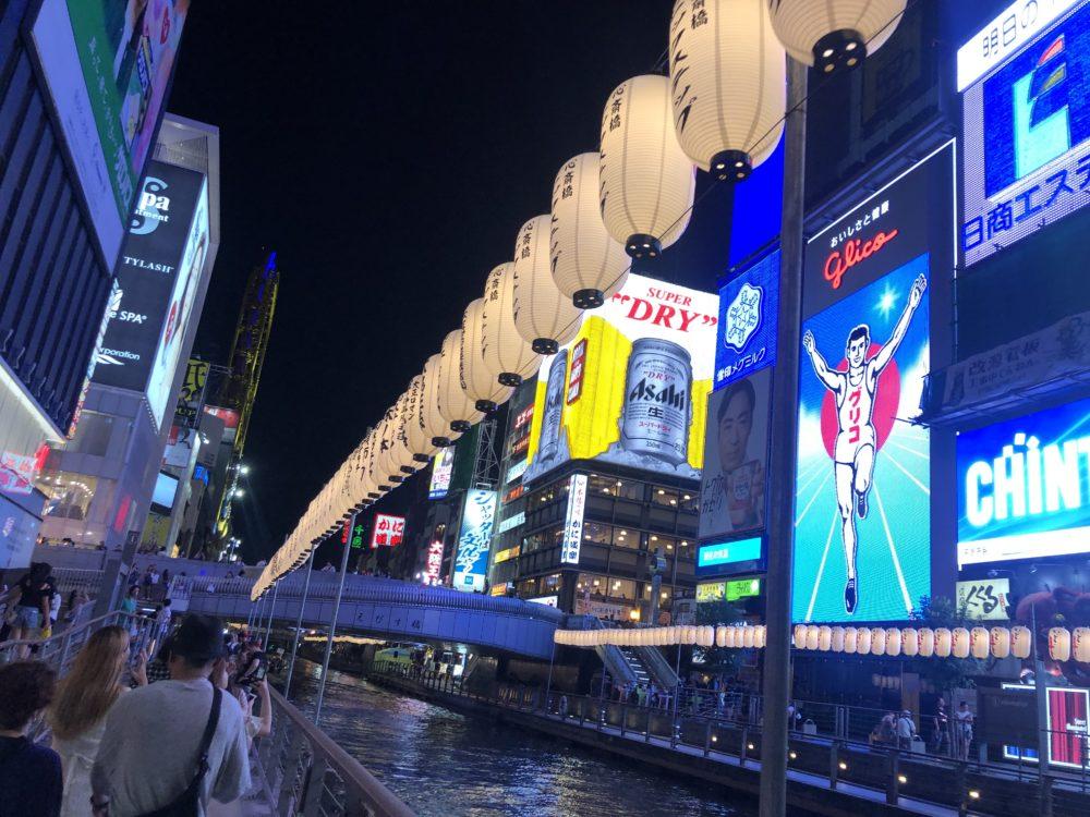 大阪ナンパ遠征!道頓堀と新世界で女性を2回連れ出し成功