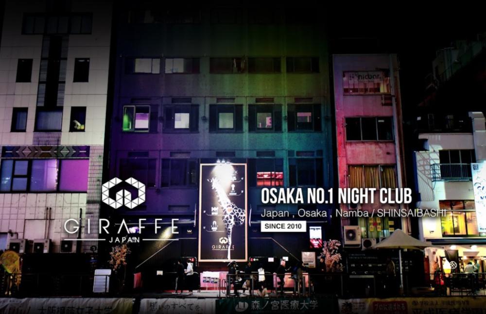 大阪のナンパスポット20選!関西美女がゲットできるエリアを紹介